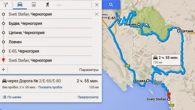 Лучший маршрут по Черногории на авто: Будва — Цетинье — парк Ловчен — Мавзолей Негоша — Котор — Будва