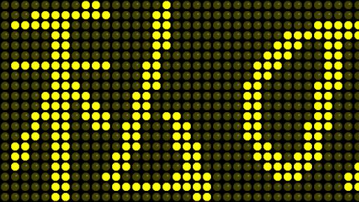 LED Scroller screenshot 3