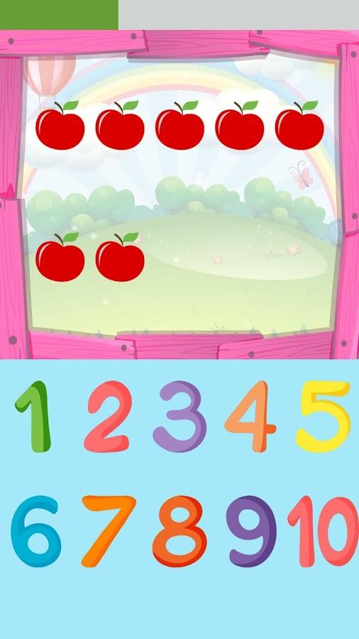 Αριθμοί - στιγμιότυπο οθόνης
