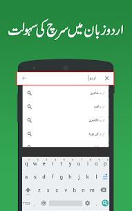 Easy Urdu Keyboard -Asan Urdu English Typing input 1.9 Mod APK Updated Android 2