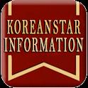 연예인 SNS icon