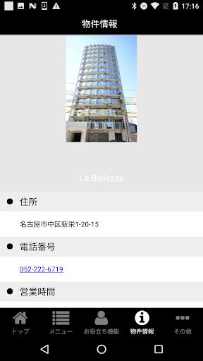 La Bellezza 2.2.1 Windows u7528 1