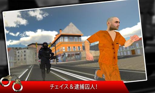 警察官バス犯罪市