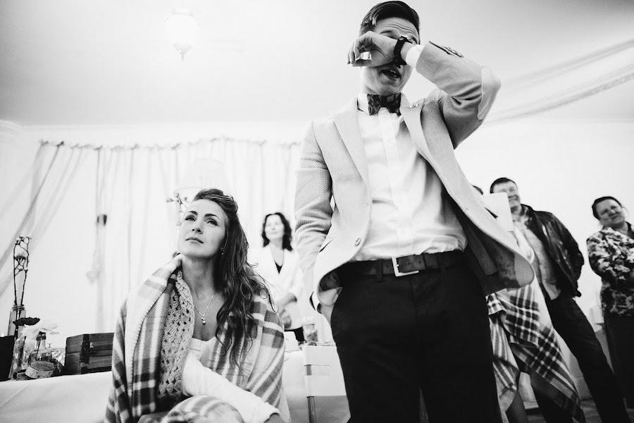 Wedding photographer Natalya Gladkikh (liawind). Photo of 15.02.2017
