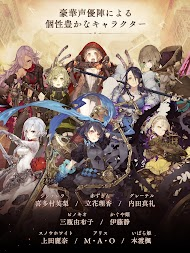 SINoALICE ーシノアリスー APK screenshot thumbnail 14