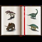 공룡백과사전