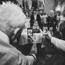 Wedding photographer Yuliya Malneva (Malneva). Photo of 28.09.2017