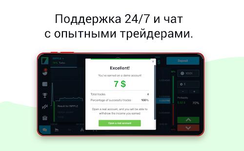 App Binarium APK for Windows Phone