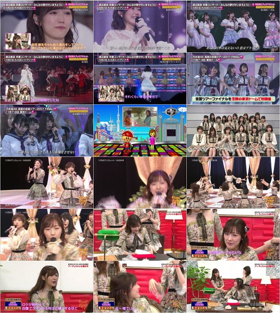 (TV-Music)(1080i) AKB48 Nogizaka46 Part – CDTV 171125