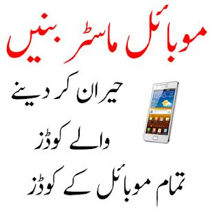 Mobile Ky Code - náhled
