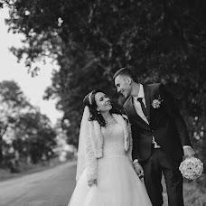 Wedding photographer Evgeniy Artinskiy (Artinskiy). Photo of 25.10.2016