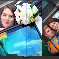 Wedding photographer Ekaterina Tropinskaya (Tropi). Photo of 22.08.2016
