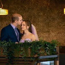 Wedding photographer Yuliya Reznikova (JuliaRJ). Photo of 01.01.2017