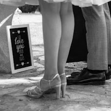 Hochzeitsfotograf Daniel Vázquez (DaniVazquez). Foto vom 06.07.2017