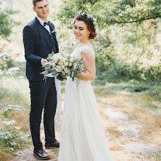 Wedding photographer Vyacheslav Zavorotnyy (Zavorotnyi). Photo of 21.09.2018