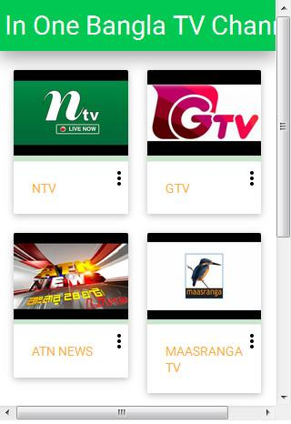 All In One Bangla TV Channel APK 1 1 Download - Free Media