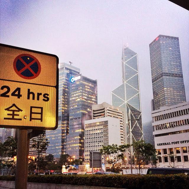 Hong Kong, 24 Hour, City, 香港, 24小時, 城市, blade runner city