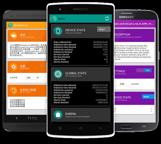 Amplify Battery Extender -Root screenshot 1