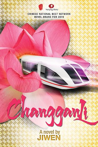 Changganli cover