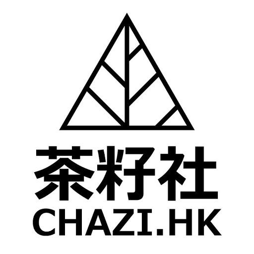 茶籽社 chazi.hk