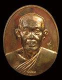เหรียญฉลองอายุ ๘๐ ปี ท่านอาจารย์นอง เนื้อทองแดง ปี ๒๕๔๒