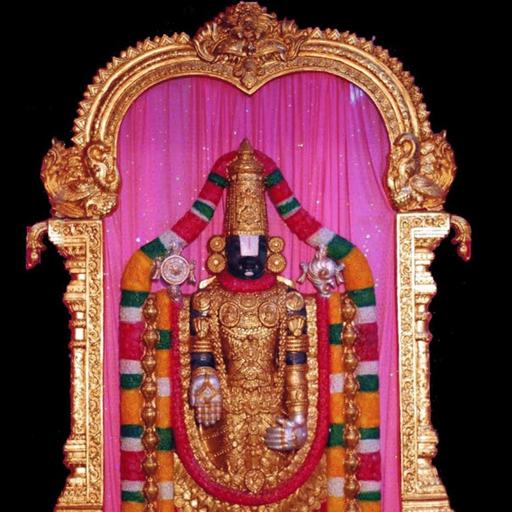Sri Venkateswara Vajra Kavacham  screenshots 2