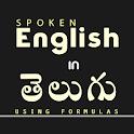 Spoken English in Telugu. icon