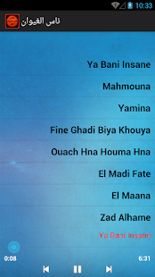 Nass El Ghiwane ناس الغيوان - náhled