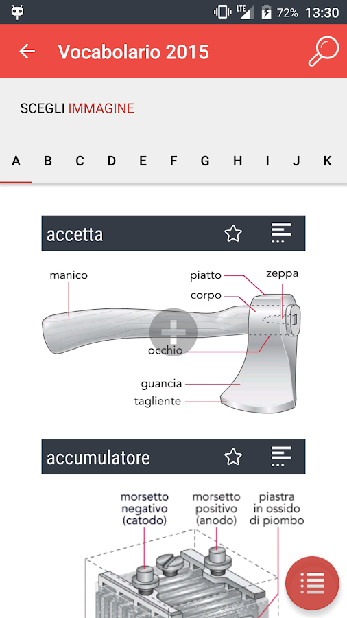 Vocabolario 2015- screenshot