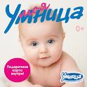 "Журнал ""Моя Умница"" icon"