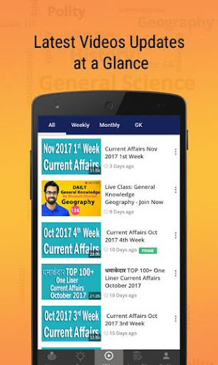 #1 GK App: Daily Current Affairs 2018, GK in Hindi 1.13 screenshots 4
