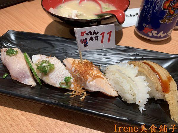 【合點壽司 がってん寿司】高品質的迴轉壽司(華泰名品城美食)