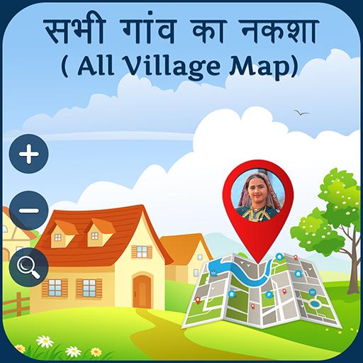 All Village Map : गांव का नक्शा - Апликации на