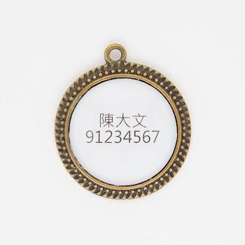 圓形吊墜(正面)