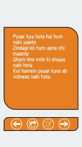 Download 2016 Sad Shayari Status Google Play softwares