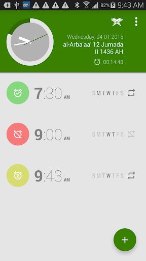 Islamic Alarm Clock