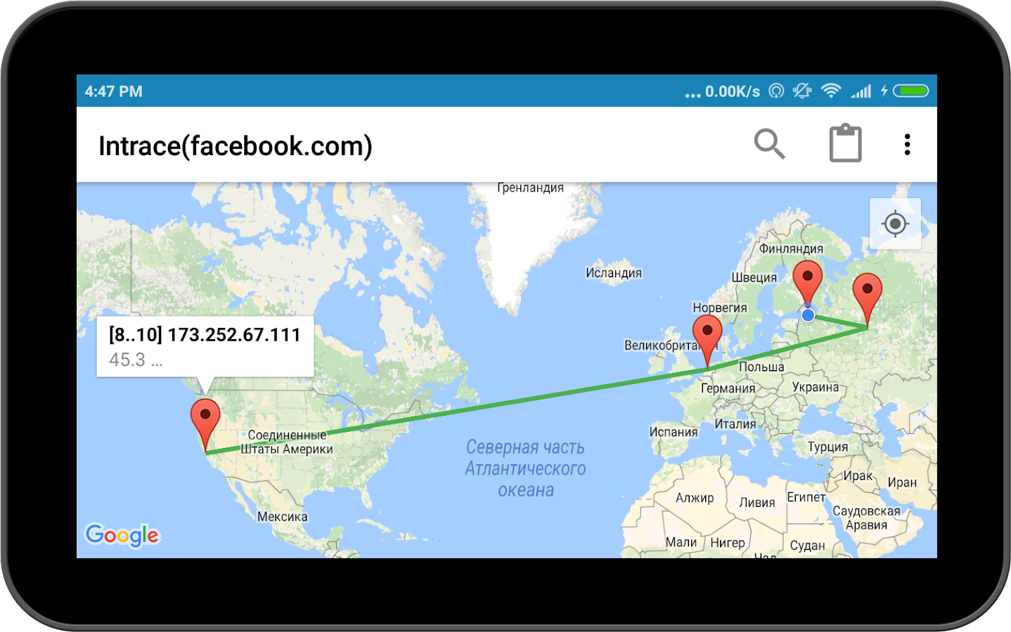 Intrace: Visual Traceroute- screenshot