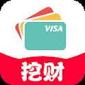 挖财信用卡管家 icon