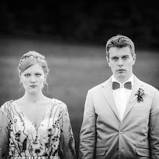 Wedding photographer Martin Hnátek (marlinphoto). Photo of 06.07.2018
