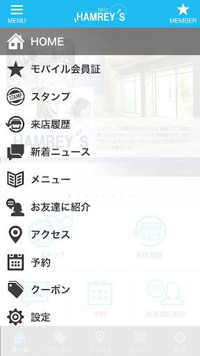 生活必備APP下載|愛知県豊明市の美容室ハムレイズ 好玩app不花錢|綠色工廠好玩App