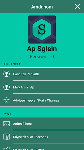 Ap Sglein 1.0 screenshots 2