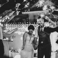 Wedding photographer Trung Dinh (ruxatphotography). Photo of 03.09.2019
