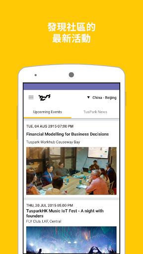 TGN啟創匯 創客資源匯合平台