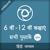 ALL NCERT BOOKS & SOLUTIONS IN HINDI
