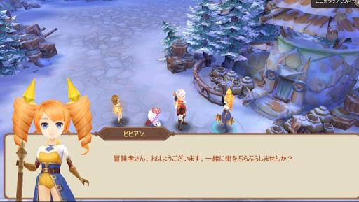 u30e6u30fcu30c8u30d4u30a2u30fbu30b2u30fcu30c8uff5eu53ccu5b50u306eu5973u795eu3068u672au6765u3078u306eu3064u3070u3055uff5e apkmr screenshots 7