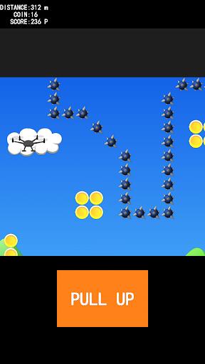FREE DRONE 〜暇つぶしドローンゲーム〜