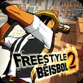 FreeStyle béisbol2