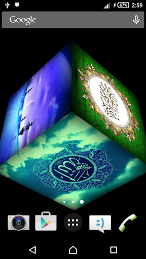 Islamic Live Wallpaper