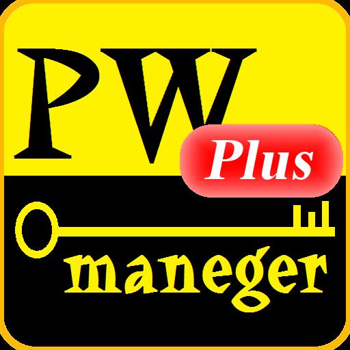 パスワード・マネージャー Plus版 工具 App LOGO-APP試玩