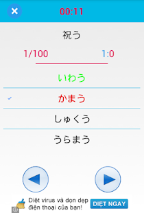 JLPT Practice(N1-N5)- screenshot thumbnail